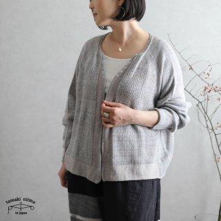 tamaki niime(タマキ ニイメ) 玉木新雌 only one CA knit ぽく poku_04 カニット コットン100%