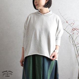 tamaki niime(タマキ ニイメ) 玉木新雌 プルオーバースウェット ファイン size1 01 コットン100%