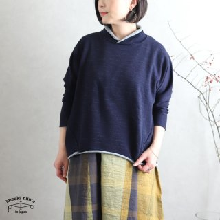 tamaki niime(タマキ ニイメ) 玉木新雌 プルオーバースウェット インディゴ ファイン size1 02 コットン100%