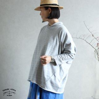 tamaki niime(タマキ ニイメ) 玉木新雌 プルオーバースウェット ファイン size2 01 コットン100%