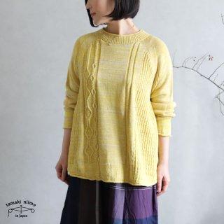 tamaki niime(タマキ ニイメ) 玉木新雌 only one PO knit てく teku_07 ポニット コットン100%