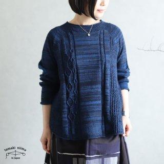 tamaki niime(タマキ ニイメ) 玉木新雌 only one PO knit てく teku_08 ポニット コットン100%
