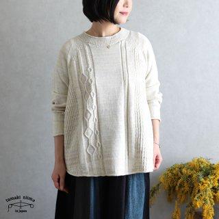 tamaki niime(タマキ ニイメ) 玉木新雌 only one PO knit てく teku_15 ポニット コットン100%