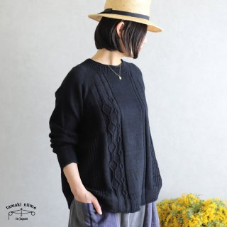 tamaki niime(タマキ ニイメ) 玉木新雌 only one PO knit てく teku_13 ポニット コットン100%