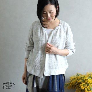 tamaki niime(タマキ ニイメ) 玉木新雌 only one CA knit ぽく poku_11 カニット コットン100%
