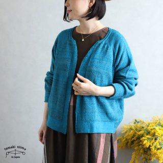 tamaki niime(タマキ ニイメ) 玉木新雌 only one CA knit ぽく poku_10 カニット コットン100%