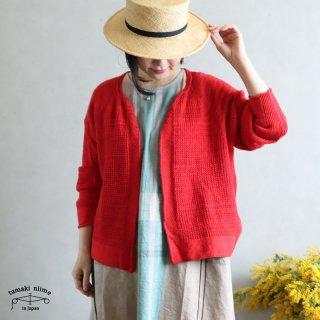 tamaki niime(タマキ ニイメ) 玉木新雌 only one CA knit ぽく poku_09 カニット コットン100%