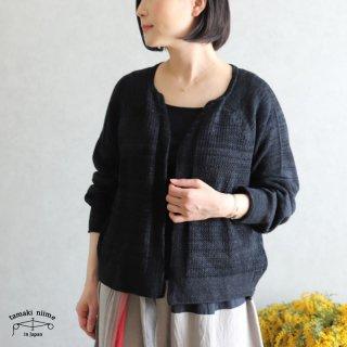 tamaki niime(タマキ ニイメ) 玉木新雌 only one CA knit ぽく poku_07 カニット コットン100%