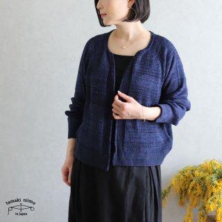 tamaki niime(タマキ ニイメ) 玉木新雌 only one CA knit ぽく poku_05 カニット コットン100%