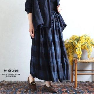 Veritecoeur(ヴェリテクール)【2020ss新作】ブロックチェックスカート D.NAVY CHECK / VC-2109
