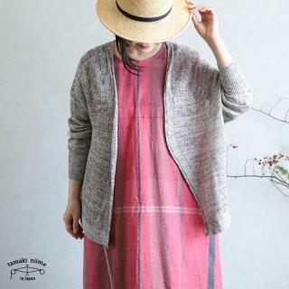 tamaki niime(タマキ ニイメ) 玉木新雌 only one あさ CA knit SHORT 02 麻カニット