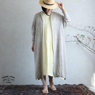 tamaki niime(タマキ ニイメ) 玉木新雌 only one あさ CA knit LONG 02 麻カニット
