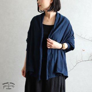 tamaki niime(タマキ ニイメ) 玉木新雌 only one ラァィトゥ 16 コットン100%
