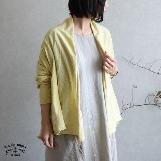 tamaki niime(タマキ ニイメ) 玉木新雌 only one ラァィトゥ 13 コットン100%