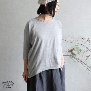 tamaki niime(タマキ ニイメ) 玉木新雌 nuimeシリーズ くる futo サイズ1 16 ライトグレー系 コットン100%