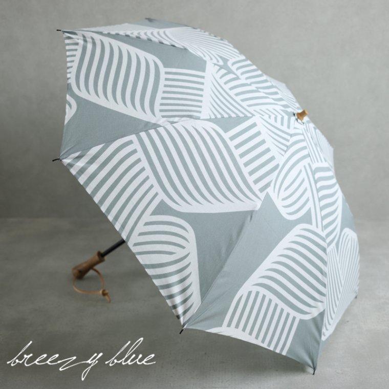 breezy blue ブリージーブルー バイカラー捺染パラソル 折りたたみ日傘 シラタキ