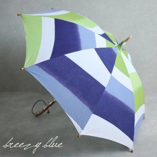 breezy blue ブリージーブルー 晴雨兼用 日傘 UV加工 注染 長傘 satsuki