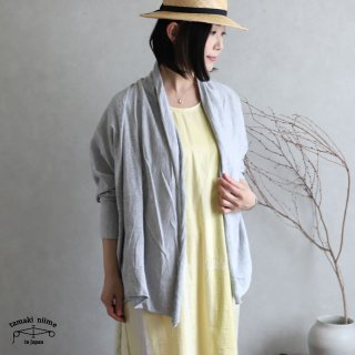 tamaki niime(タマキ ニイメ) 玉木新雌 only one ラァィトゥ 32 コットン100%
