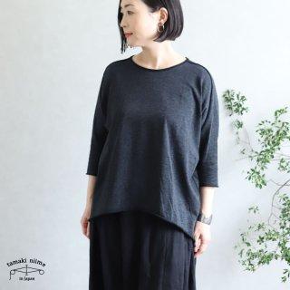 tamaki niime(タマキ ニイメ) 玉木新雌 nuimeシリーズ くる futo サイズ1 19 チャコールグレー系 コットン100%