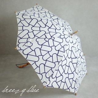 breezy blue ブリージーブルー 晴雨兼用 日傘 UV加工 注染 長傘 bunshi