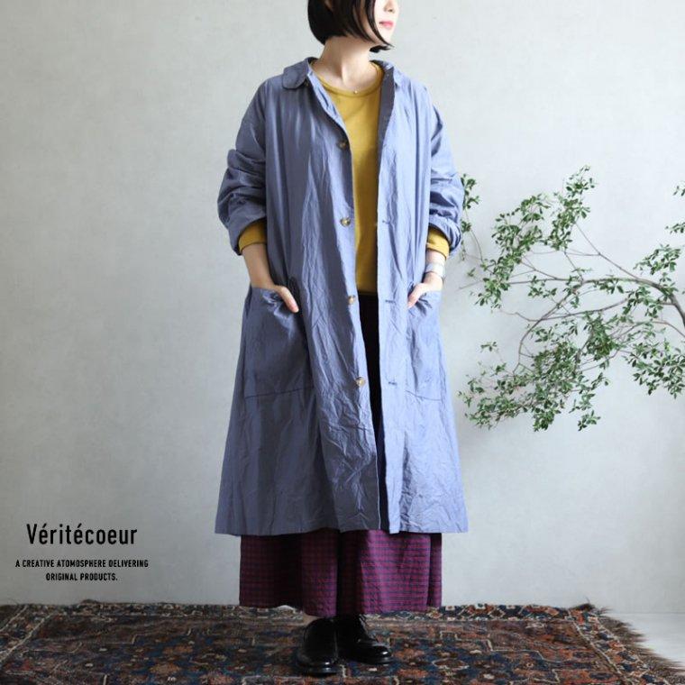 Veritecoeur(ヴェリテクール) ナスティアコート
