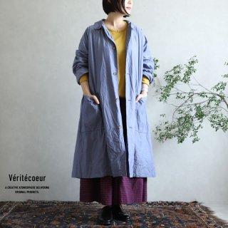Veritecoeur(ヴェリテクール) ナスティアコート S.BLUE スモークブルー / ST-055C