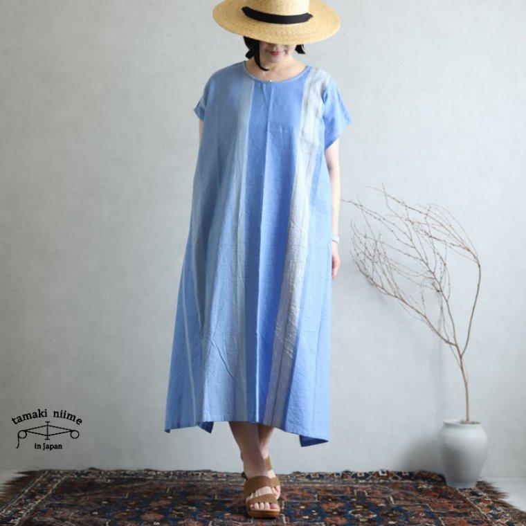 tamaki niime 玉木新雌 only one fuwa-T long cotton 100%