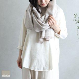LAPUAN KANKURIT ラプアン・カンクリ【2020AW新作】KOLI merino wool scarf  beige-white コリスカーフ