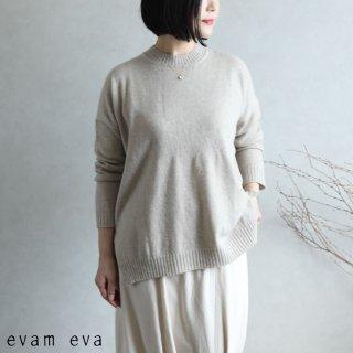 evam eva(エヴァム エヴァ) 【2020aw新作】ウールプルオーバー / wool pullover beige(10)  E203K036