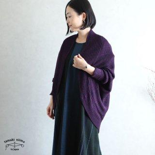 tamaki niime(タマキ ニイメ) 玉木新雌 CA knit レインボー 02 ウール / カニット ウール90% コットン10%