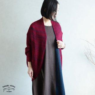 tamaki niime(タマキ ニイメ) 玉木新雌 CA knit レインボー 04 ウール / カニット ウール90% コットン10%