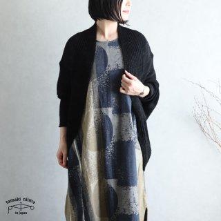 tamaki niime(タマキ ニイメ) 玉木新雌 CA knit レインボー 05 ウール / カニット ウール90% コットン10%
