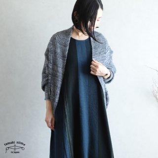 tamaki niime(タマキ ニイメ) 玉木新雌 CA knit レインボー 08 ウール / カニット ウール90% コットン10%