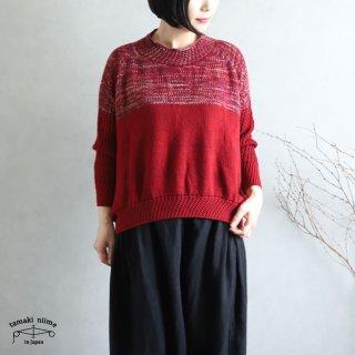 tamaki niime(タマキ ニイメ) 玉木新雌 only one PO knit ミィラァクル 01 ポニットウール90% コットン10%