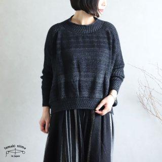 tamaki niime(タマキ ニイメ) 玉木新雌 only one PO knit ミィラァクル 03 ポニットウール90% コットン10%