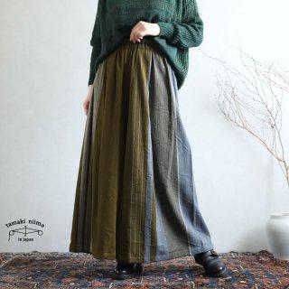 tamaki niime(タマキ ニイメ) 玉木新雌 wide pants LONG wool70% cotton30% WPL_W03 / オンリーワン ワイドパンツ ロング