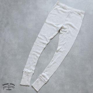 tamaki niime(タマキ ニイメ) 玉木新雌 tight cotton100% tight_17 ホワイト系 フライス編みレギンス タイト コットン100%