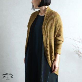 tamaki niime(タマキ ニイメ) 玉木新雌 CA knit レインボー 12 マスタード系 ウール / カニット ウール90% コットン10%
