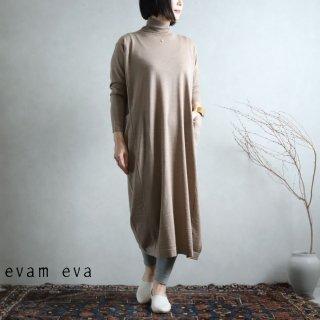 evam eva(エヴァム エヴァ) 【2020aw新作】ハイゲージウールワンピース / high gauge wool one-piece mocha (44) E203K115