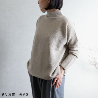 evam eva(エヴァム エヴァ) 【2020aw新作】ウールアンゴラ ハイネックプルオーバー/wool angora high necked pullover beige(10) E203K118