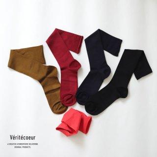 【2点までゆうパケット可】Veritecoeur(ヴェリテクール) ロールヘム ロングソックス Roll-hem long Socks  全5色 / VCS-39/40