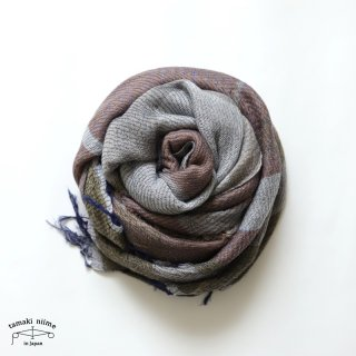 tamaki niime 玉木新雌 roots shawl wool middle RSM_W130/ ルーツショール ウール70% コットン30% ミドルサイズ