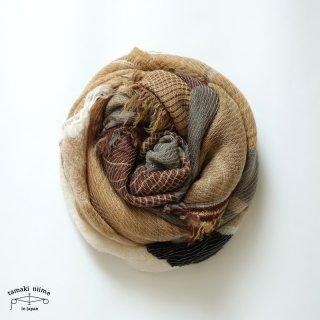 tamaki niime 玉木新雌 roots shawl wool middle RSM_W131/ ルーツショール ウール70% コットン30% ミドルサイズ
