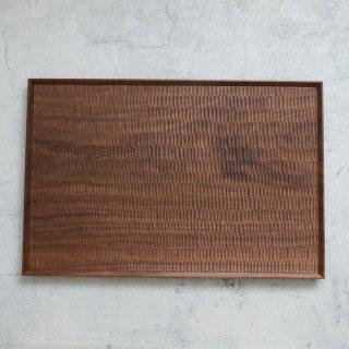 高塚和則 木工房玄 ウォールナット 一人膳 長方形 こだち彫り (280×420mm)