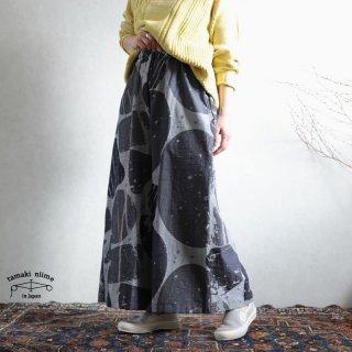 tamaki niime(タマキ ニイメ) 玉木新雌 sen LONG cotton100% senL_04 / オンリーワン セン ロング コットン100%