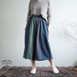 tamaki niime(タマキ ニイメ) 玉木新雌 sen SHORT cotton100% senS_05 / オンリーワン セン ショート コットン100%