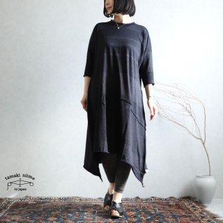 tamaki niime(タマキ ニイメ) 玉木新雌 ふわり 03 カットソーワンピース ブラック系 コットン100%