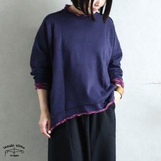 tamaki niime(タマキ ニイメ) 玉木新雌 かぶりプ 04 裏毛リバーシブルプルオーバー ネイビー/パープル系 コットン100%