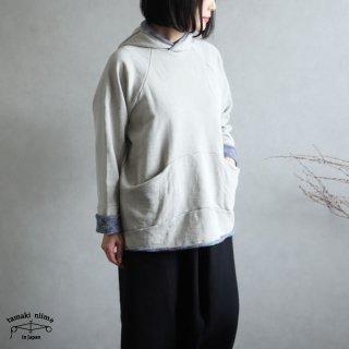 tamaki niime(タマキ ニイメ) 玉木新雌 かぶりボ 01 裏毛リバーシブルパーカー ベージュ/パープル系 コットン100%