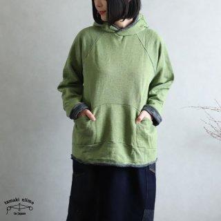 tamaki niime(タマキ ニイメ) 玉木新雌 かぶりボ 02 裏毛リバーシブルパーカー グリーン/グレー系 コットン100%